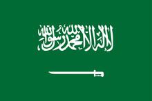 Saudi Arabia Flag Standard Siz...
