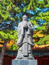 Statue Of Confucius, Located In Harbin, Heilongjiang, China.