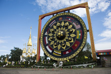 Big Gong Thai Called Khong At Wat Tham Khuha Sawan Temple Amphoe Khong Chiam, Ubon Ratchathani, Thailand