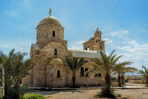 Photo Greek Orthodox Church of John Baptist in Al-Maghtas