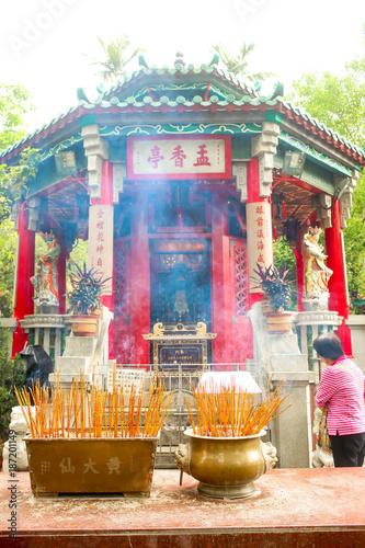 Fotografie, Tablou  Incense sticks burning in Confucian hall at Wong Tai Sin temple , Hong kong