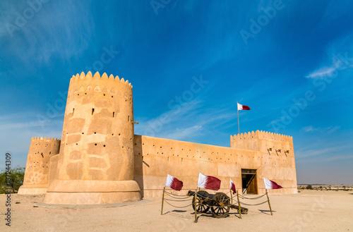 Al Zubara Fort in Qatar, Middle East Canvas Print