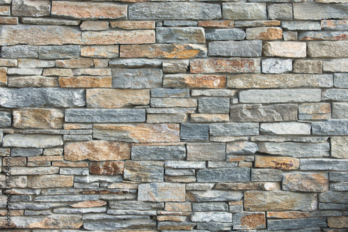 Photo piled stone wall