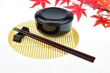Chopsticks Isolated On White B...