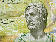 Hannibal (247 – 181 BC) Portrait On Tunisia 5 Dinars (2013) Banknote Closeup, Carthaginian General, One Of The Greatest Military Strategists In History.