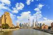 Shanghai architectural landscape