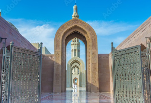 entrance to the Grand Mosque, Muscat, Oman Slika na platnu