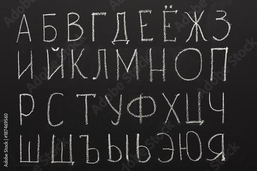 Fotografie, Obraz  Cyrillic alphabet on black chalkboard