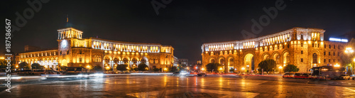 The Government of the Republic of Armenia and Central Post Office on Republic Square in Yerevan at night, Armenia Canvas Print