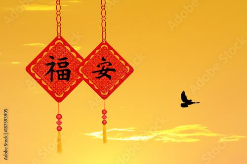 Obraz na plátne Chinese amulets decorated at sunset