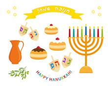 Hanukkah Symbols Set