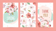 A set of cards with blooming cherry. Design template card for the hotel, beauty salon, spa, restaurant, club. Vector illustration of a spring bouquet of flowers.