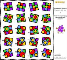 IQ Training Abstract Visual Pu...
