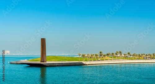 Fotomural Steel Obelisk in Mia Park at Museum of Islamic Art in Doha, Qatar