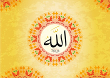 Arabic Calligraphy  Translation : Allah , Can Be Used For The Design Of Islamic Art