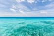 Sea and sky at Maldives.