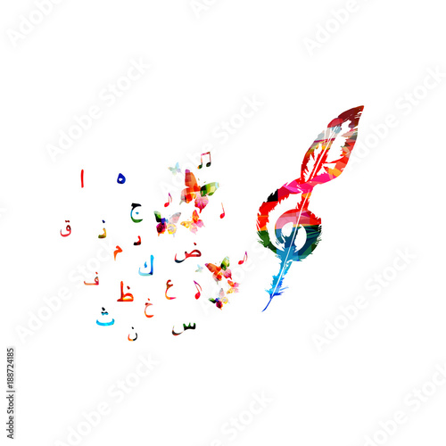Colorful Music Notes With Arabic Islamic Calligraphy Symbols