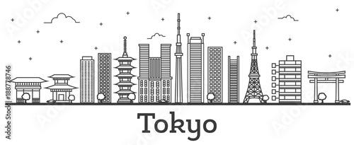 Fototapeta premium Zarys Tokio Japonia City Skyline z nowoczesnymi budynkami na białym tle.