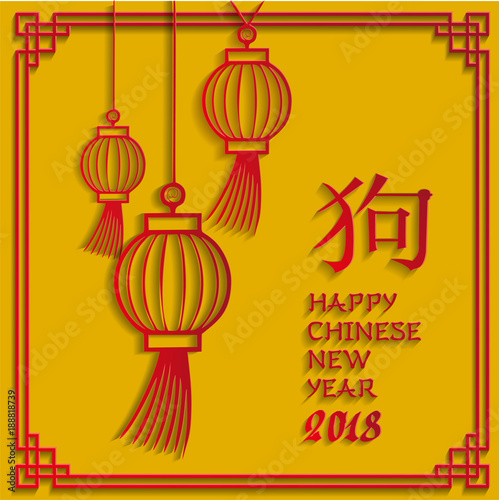 2018 chinese new year paper cutting monogram paper chinese lantern and hieroglyph year of