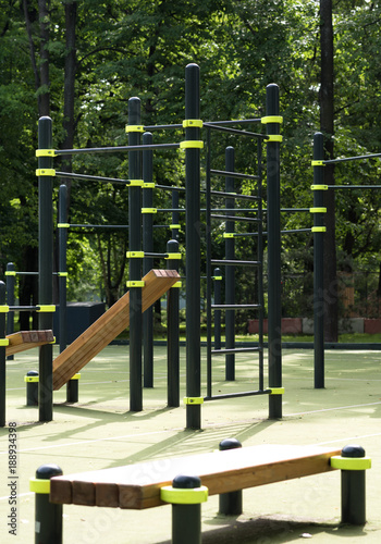 Street sports ground. The horizontal bar and benches
