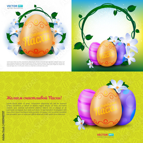 Happy easter vector set of greeting cards with color painted eggs happy easter vector set of greeting cards with color painted eggs spring flowers and russian text eng we wish you a happy easter m4hsunfo
