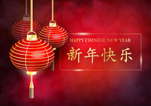 The Chinese New Year. Postcard...