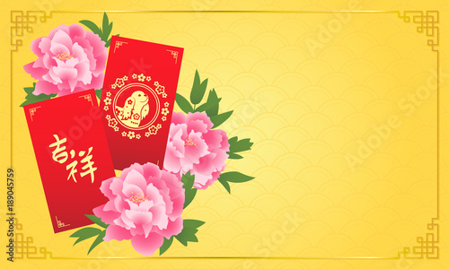 chinese new year background vector illustration chinese red envelopes with beautiful peony flower on gold