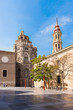 The Cathedral of the Savior or Catedral del Salvador in Zaragoza, Spain. Copy space for text. Vertical.