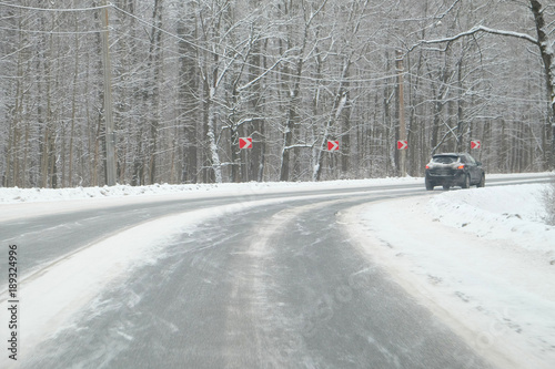 Photo Stands New York turn winter roads. danger and ice.