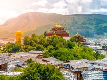 Guishan Si Monastery In Shangr...