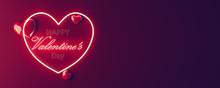 Valentines Card , Heart Shape