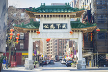 Chinatown Gate Of Boston. The ...