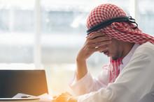 Arab Saudi Man Working In A Of...