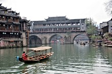 Boat Ride In Phoenix Ancient Town (Fenghuang), China