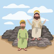 Jesus The Nazarene And Thaddeu...
