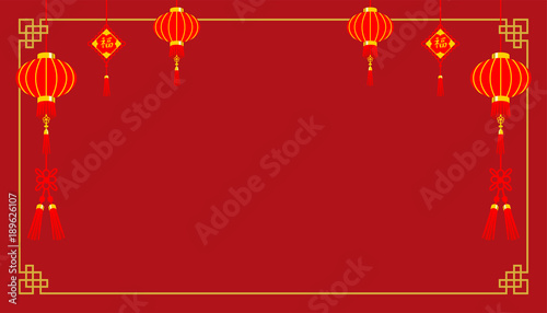 Photo  Chinese New Year Lantern Ornament Background