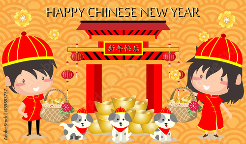 2018 Happy Chinese New Year design, Cute Boy and Girl happy smile in Chinese words on red background Year of the dog .Chinese Translation: happy new year.