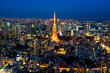 Asia Business concept for real estate & corporate construction - panoramic modern city skyline of Tokyo Tower and Tokyo Metropolitan Expressway junction with neon night in Roppongi Hill, Tokyo, Japan
