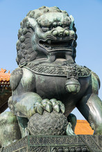 Ming Dynasty Male Imperial Gua...