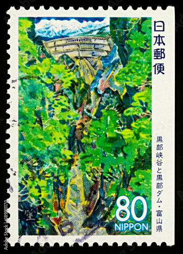 Poster  Kurube-Kyokoku on postage stamp