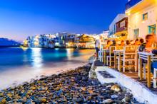 Mykonos, Greek Islands - Greece