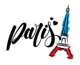 Fototapeta Fototapety z wieżą Eiffla - Paris Tour Eiffel