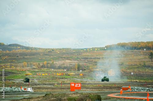 Photo Nizhniy Tagil, Russia - September 26