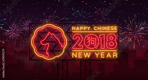 New chinese year 2018 greeting card vector neon sign a symbol on new chinese year 2018 greeting card vector neon sign a symbol on winter holidays stopboris Choice Image