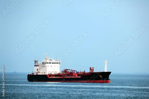 Tanker ship at sea Canvas Print