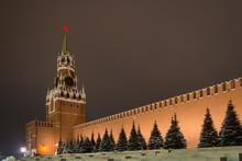 Moscow Kremlin Night View. Rus...