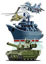 Set Of Cartoon Military Equipm...