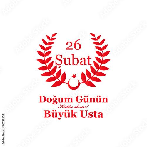 Greeting Card Birthday President Recep Tayyip Erdogan Translation