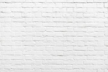 Detalj teksture zida od bijele opeke