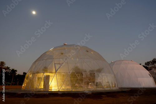 Papel de parede Geodesic dome in Asia.